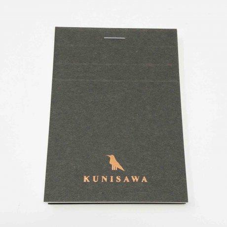 Kunisawa Find Memoblock 2