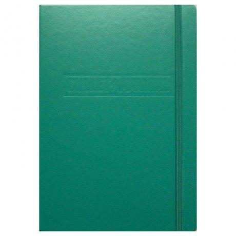 """Leuchtturm1917 Bullet Journal """"M"""" smaragd 2"""