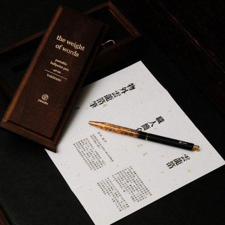 ystudio | Kugelschreiber aus Messing YAKIHAZU | limitierte Sonderanfertigung 4